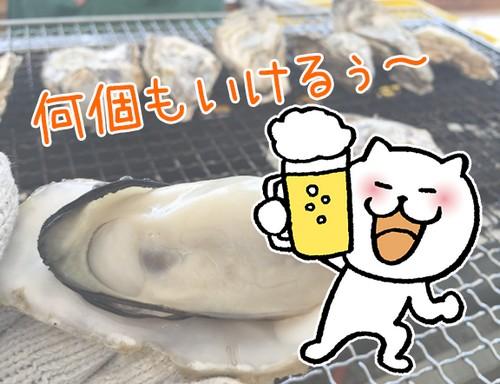 と 牡蠣 食べ 過ぎる 牡蠣って一度に何個まで食べていいんでしょうか?