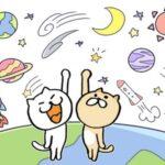 アジア初のスペースポート(宇宙港)が大分に開港!打ち上げは2022年?!